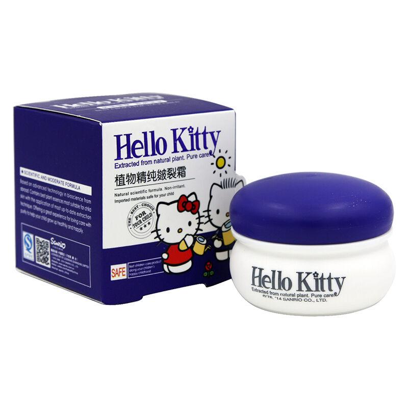 HelloKitty凯蒂猫儿童植物精纯皴裂霜35g(2个装,70g)