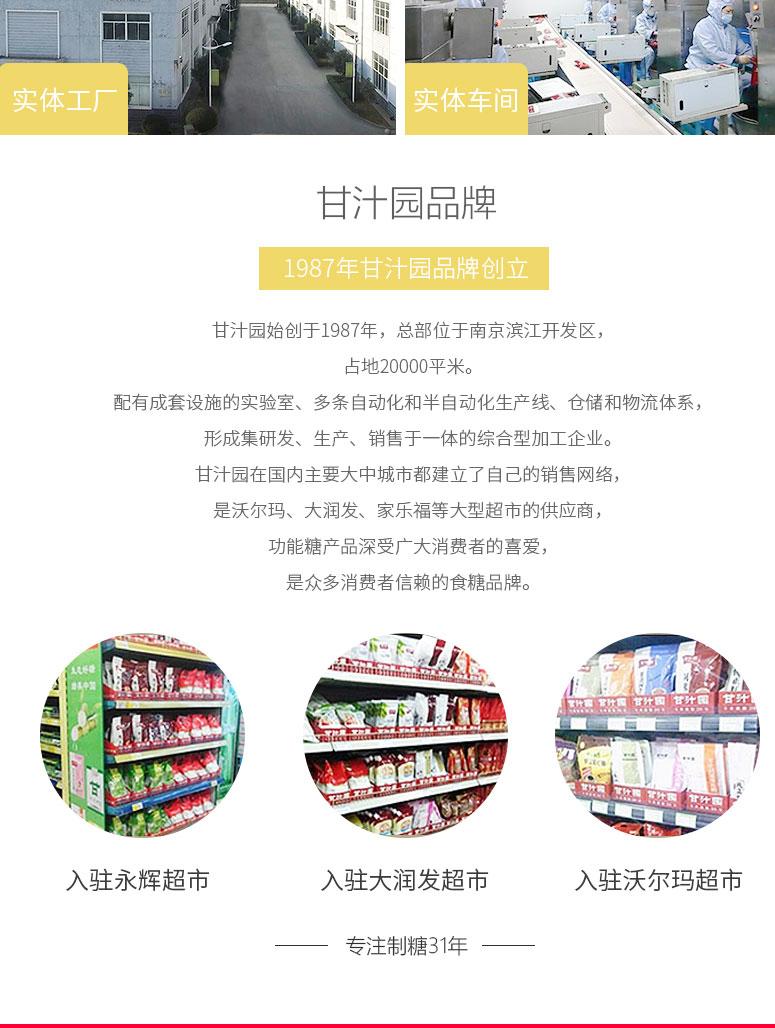 姜汁红糖130g_09.jpg