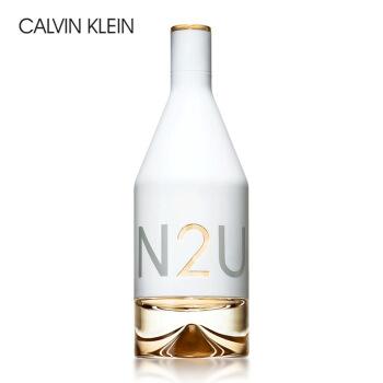 卡文克莱(Calvin Klein)因为你女用淡香水 100ml(又名CK因为你女士香水)