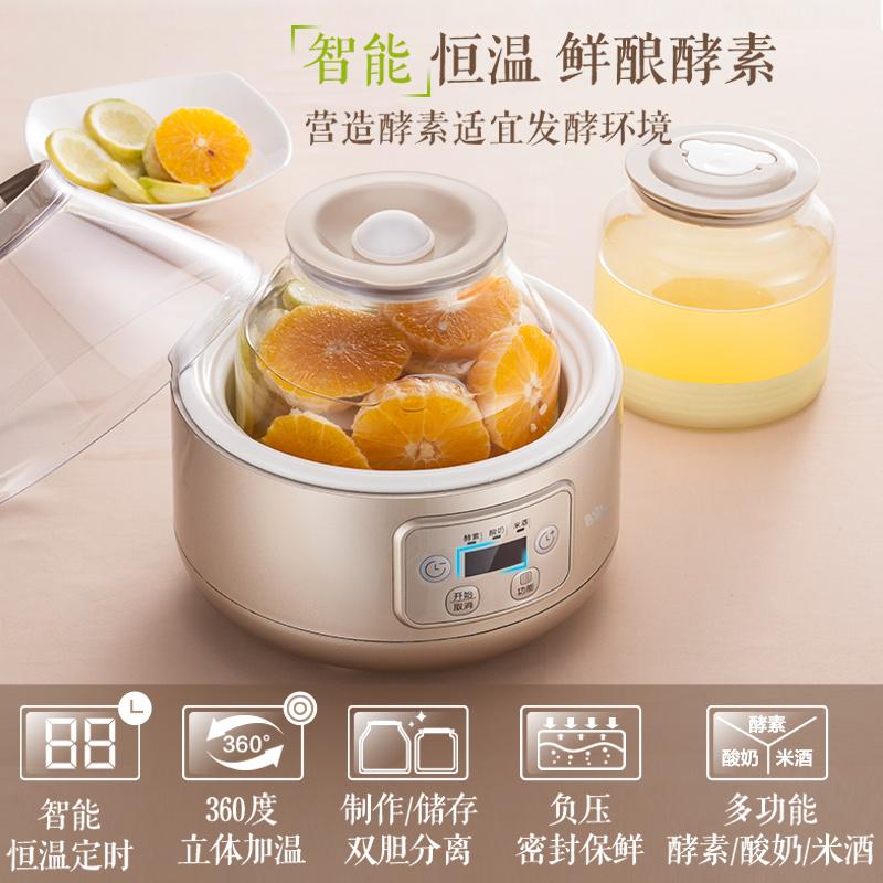 Bear/小熊 SNJ-A20T1大容量自制酵素机家用全自动酸奶机水果发酵
