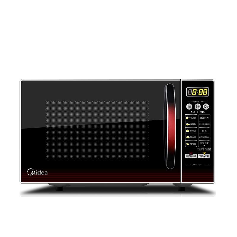 Midea/美的 EG720KG3-NR1 光波灸烤20L大容量家用厨房平板微波炉