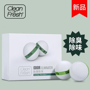美国科林青香(Clean-n-Fresh)除臭鞋球卧室卫生间吸味多用除味樟脑球丸 衣柜橱柜芳香球去异味清新剂 单盒