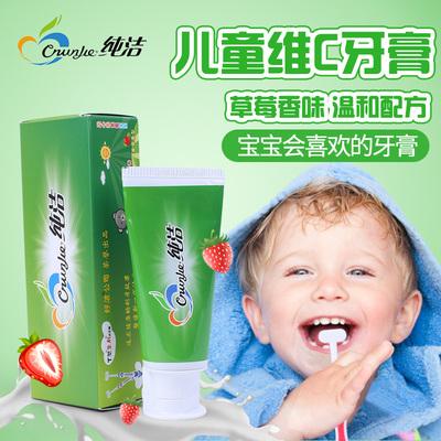 纯洁 2-6-12岁换牙期宝宝儿童牙膏无氟可吞咽防蛀牙膏水果味