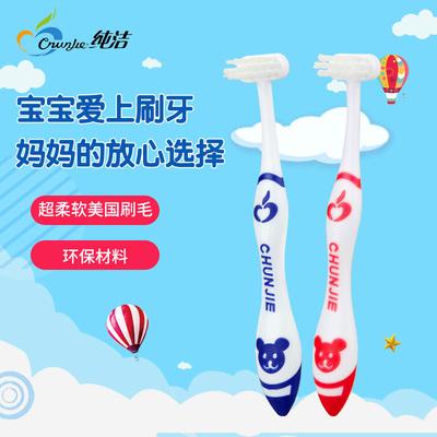 纯洁T型竖刷式儿童牙刷超细软毛含碳抗菌清理牙渍深入牙龈一支装  颜色随机