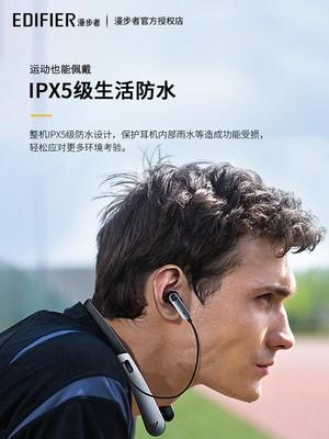Edifier/漫步者 W330NB主动降噪耳机入耳式无线蓝牙运动跑步双耳