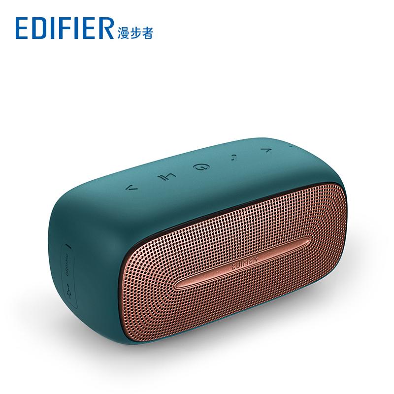 Edifier/漫步者 BIG BUN无线蓝牙音箱车载便携式低音炮迷你小音响