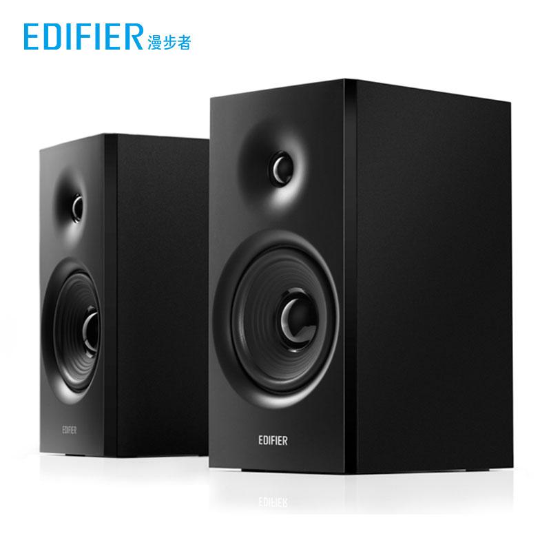 Edifier/漫步者 R1080BT多媒体木质音箱蓝牙小音响台式电脑低音炮
