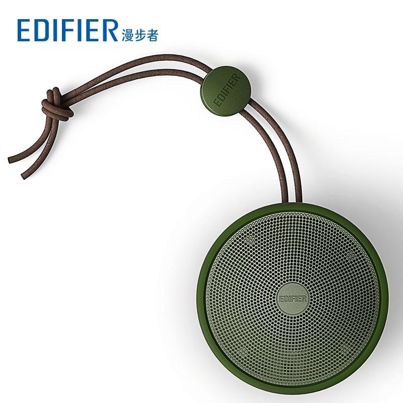 Edifier/漫步者 M80 无线便携蓝牙音箱重低音炮手机小钢炮迷你音