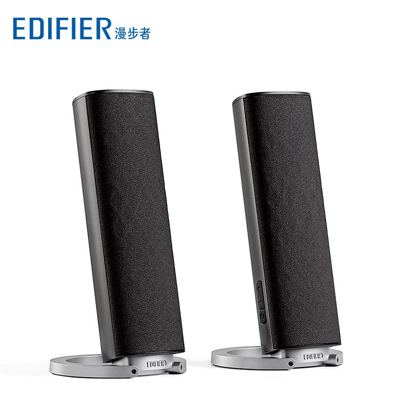 Edifier/漫步者 R26BT笔记本电脑2.0重低音炮台式机家用蓝牙音箱