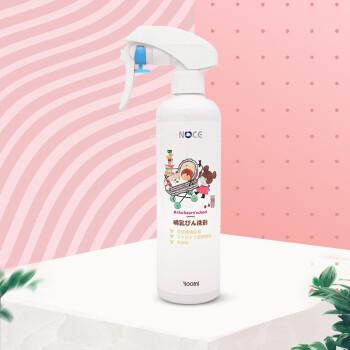 纯日本进口(NOCE)NOCE奶瓶清洁剂婴儿宝宝植物消毒杀菌奶瓶奶嘴清洁剂水果蔬玩具清洗剂瓶装300ml