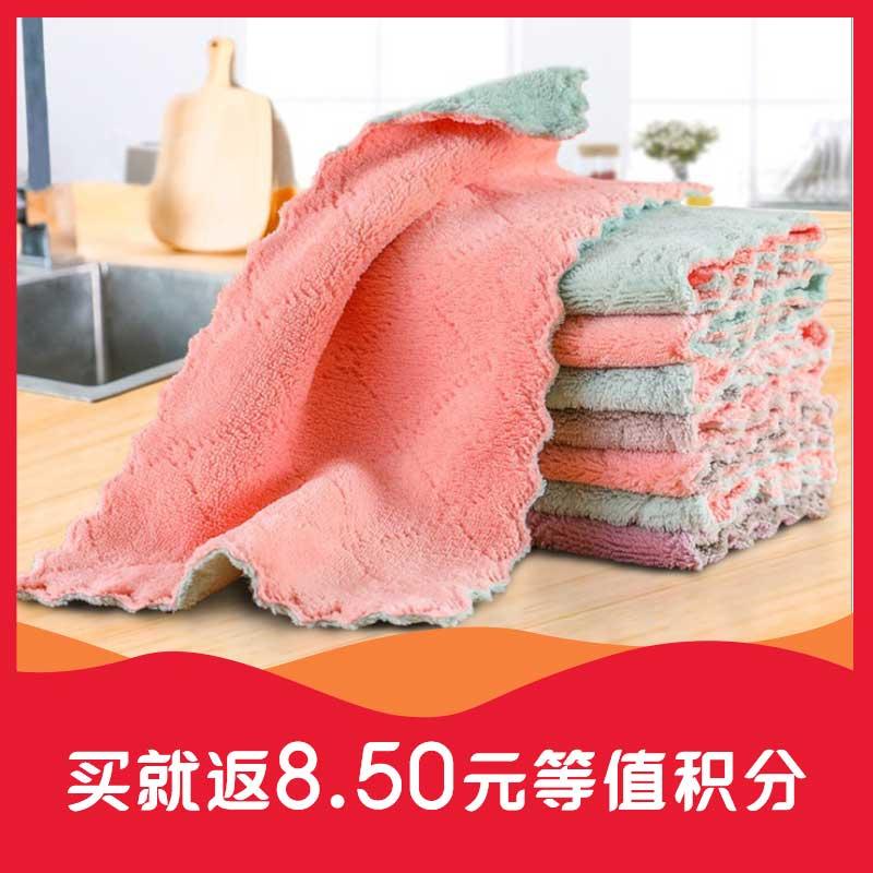 懒人抹布干湿两用品厨房去油不沾油清洁擦桌子洗碗布10条装
