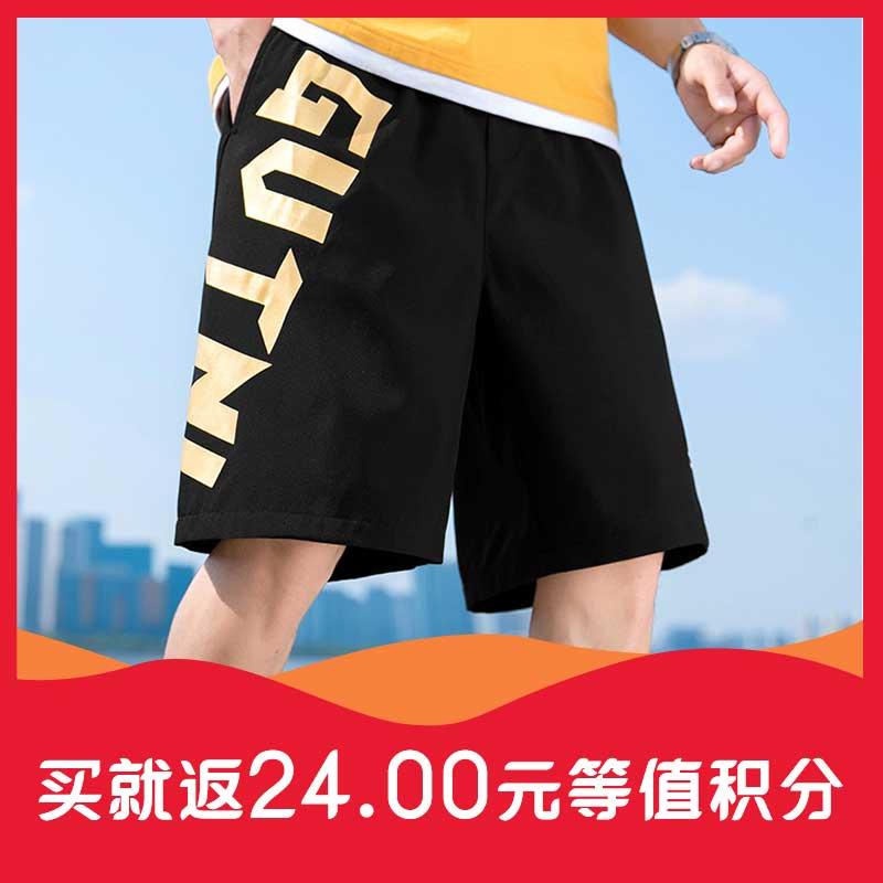 短裤男夏季休闲七分裤潮牌宽松运动冰丝速干沙滩裤男士五分中裤子