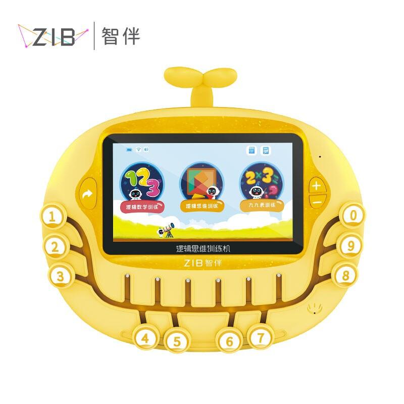 智伴(ZIB) 智伴ZIB-1C Pro新版逻辑思维训练机早教益智儿童玩具启蒙思维开发点读学习平板 升级版-豆芽黄