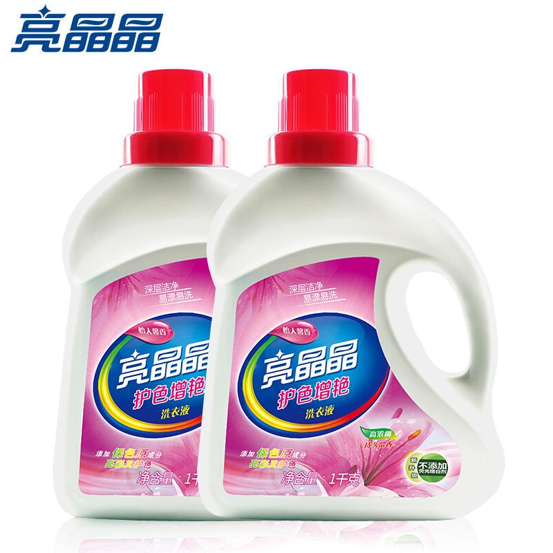 亮晶晶护色增艳洗衣液1kg*2 怡人熏香 去污去渍薰衣草温和护衣护色持久留香