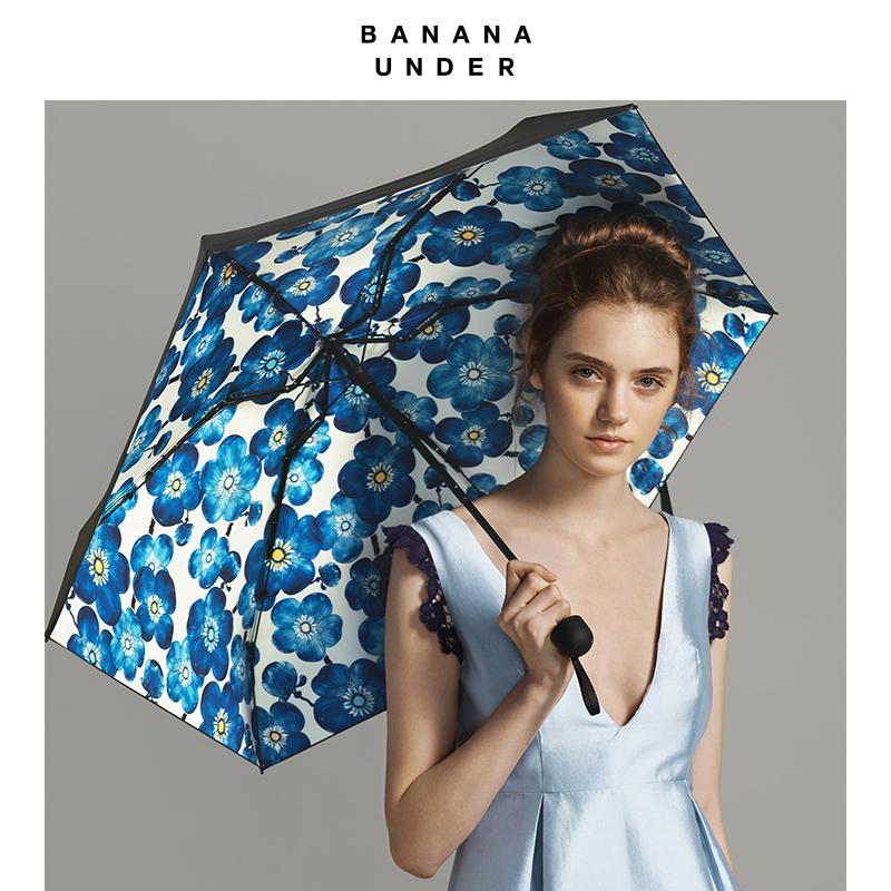 蕉下 口袋防晒伞超轻小太阳伞遮阳晴雨两用伞5折女