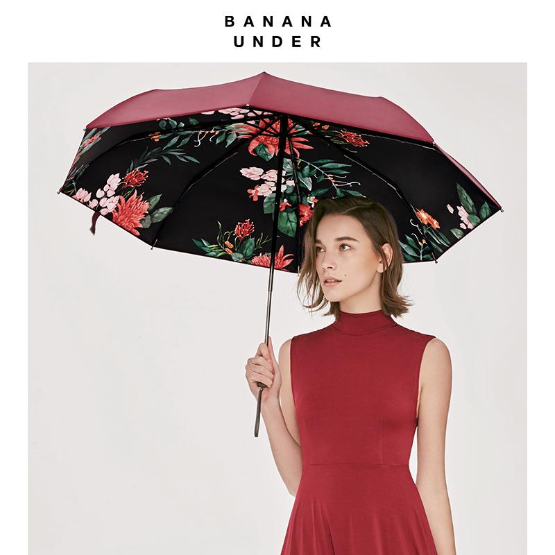 蕉下琉璃双层黑胶防晒小黑伞紫外线女雨伞遮阳太阳