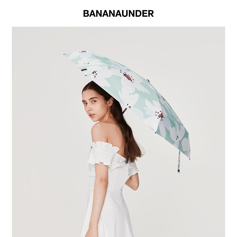 蕉下口袋伞胶囊小巧便携防晒紫外线太阳女遮阳晴雨两用五折叠