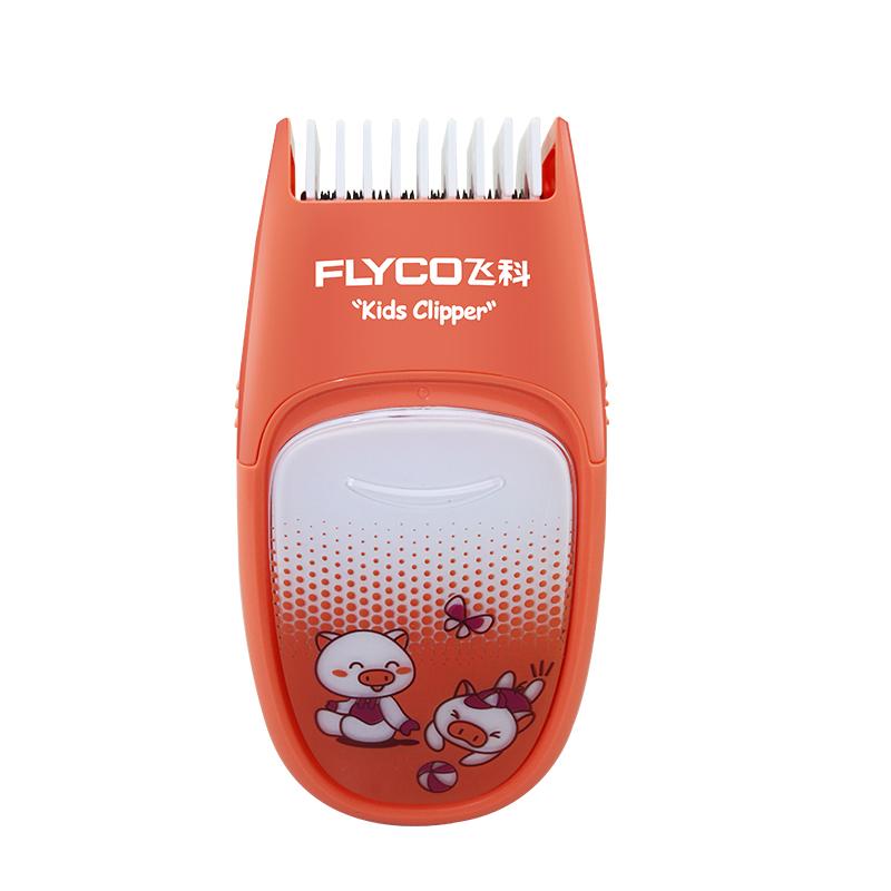 飞科(FLYCO)理发器专业婴儿宝宝理发器全身水洗电动理发剪电推FC5812