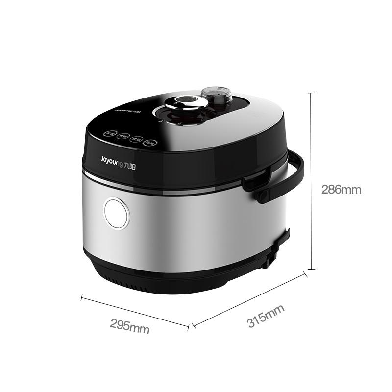 九阳(Joyoung)电压力煲IH电磁加热球形双胆电压力锅Y-50IHS8