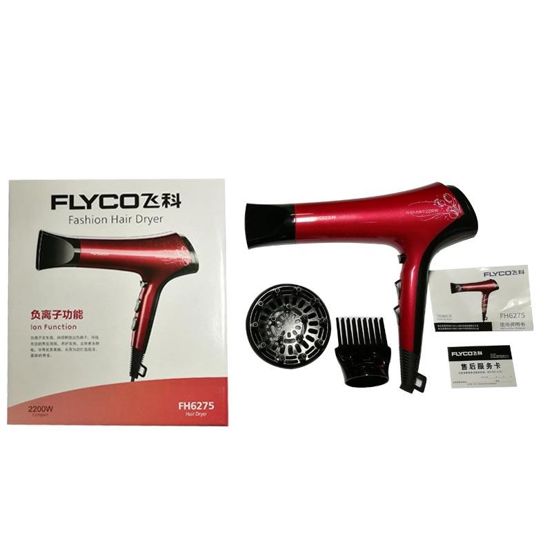 飞科(FLYCO) 电吹风机家用 理发店大功率发廊负离子冷热风吹风筒FH6275