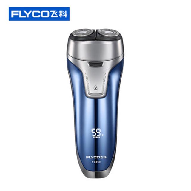 飞科(FLYCO) FS868充电式双刀头电动剃须刀 蓝色