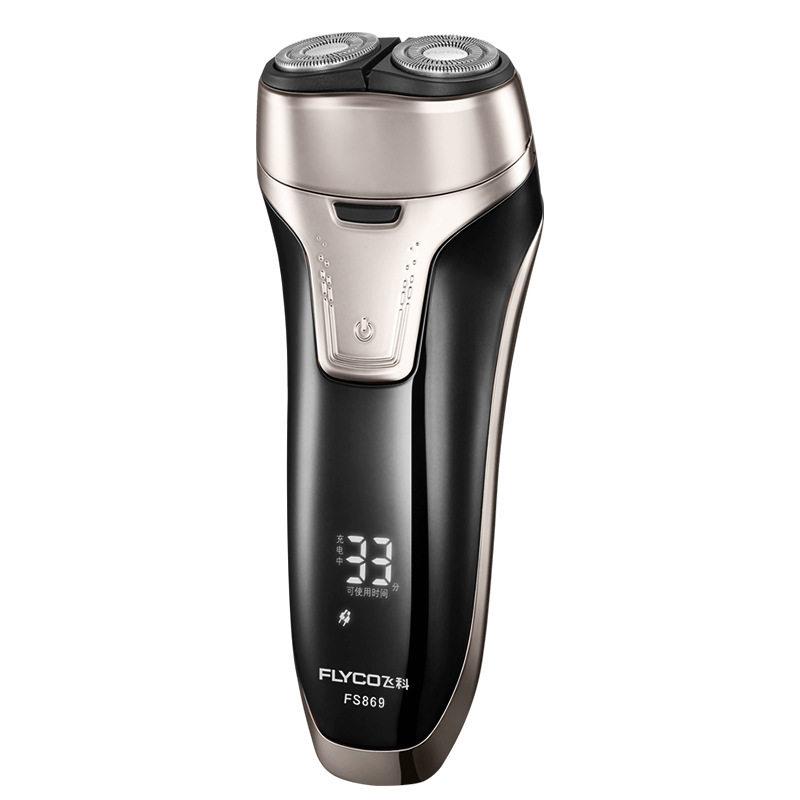飞科(FLYCO) FS869全身水洗充电式双刀头电动剃须刀 深灰色