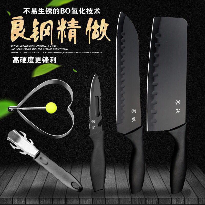 寒铁寒铁黑刃五件套刀具COLD IRON-0020