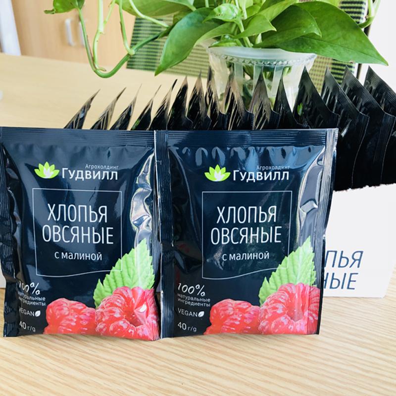 【包邮】俄罗斯进口谷德维尔马林果味燕麦片40g*17袋(即食冲饮)