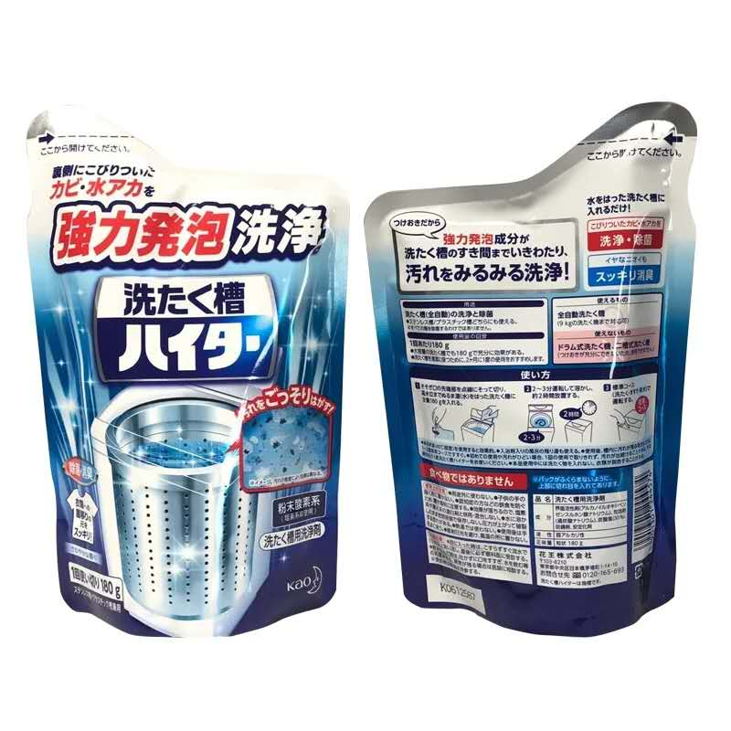 日本KAO花王洗衣机清洗剂 滚筒波轮洗衣机槽清洗粉、清洁剂 180g