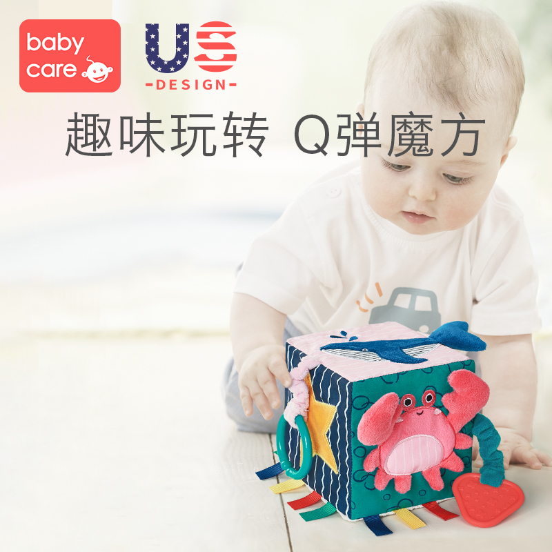 babycare7318  趣味立体布制玩具
