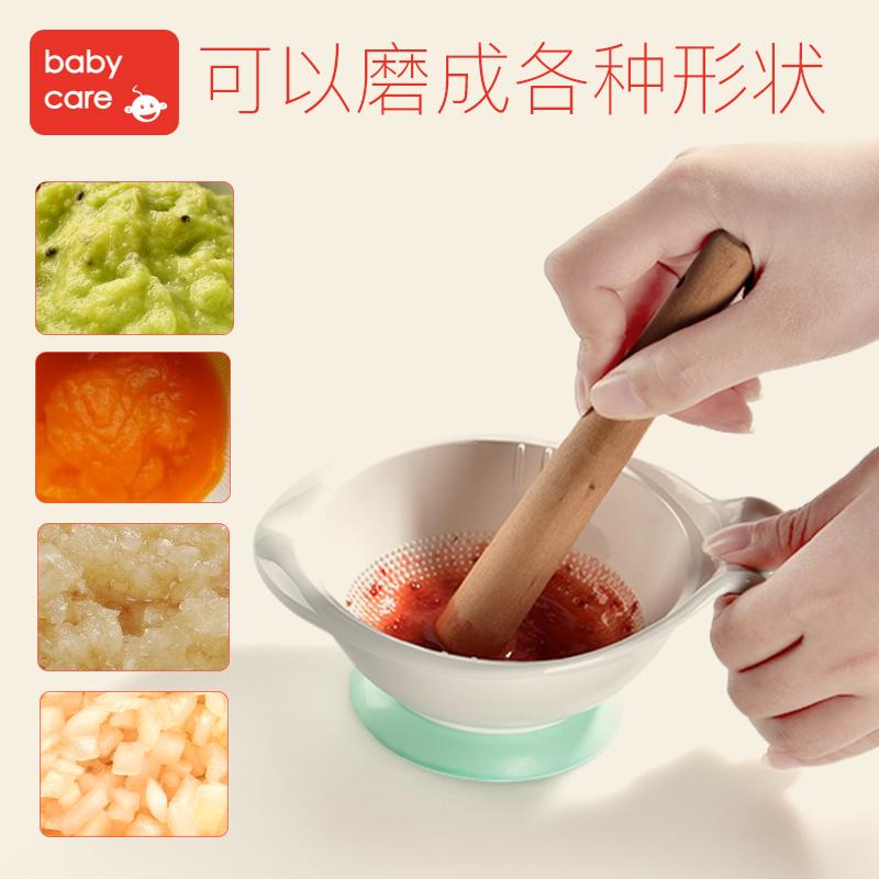 babycare 3590食物调理套装  颜色随机