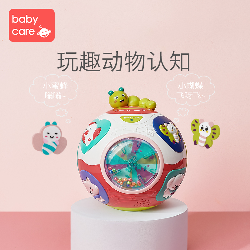 babycare7340  运动伸展转转球
