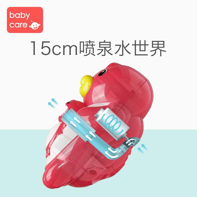 babycare 7136 喷水乌龟