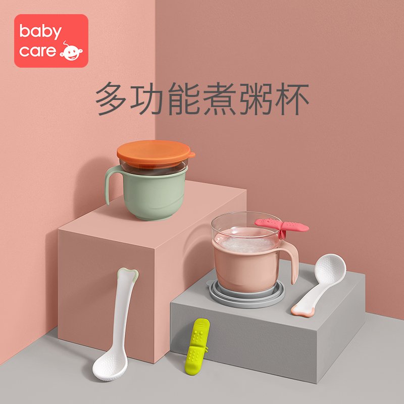 babycare2305  鲸鱼玻璃煮粥杯