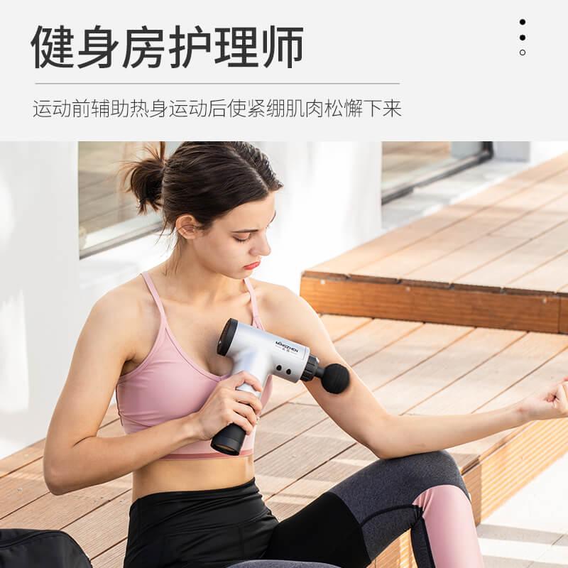 茗振筋膜枪肌肉按摩器健身肌肉放松枪深层振动电动按摩枪 充电款 银色MZ-138D