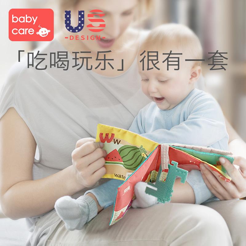 babycare 7316 布书牙胶(颜色随机)