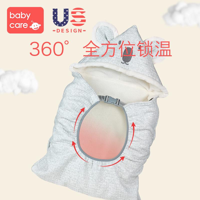 babycare婴儿背带挡风被 宝宝外出春秋冬罩衣抱被新生儿防风保暖5720