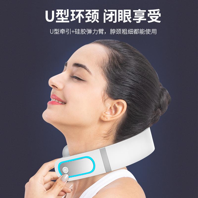 茗振(MZ) 颈椎按摩器 智能肩颈肩部颈部按摩枕护颈仪 MZ-N5 升级款白色两头