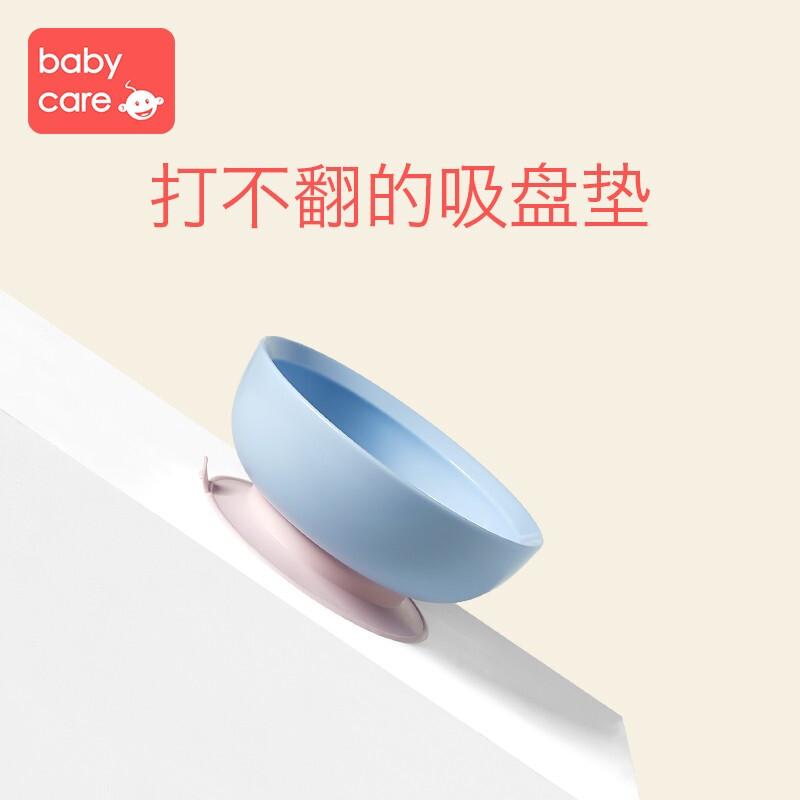 babycare 2182多彩易勺吸盘碗  颜色随机