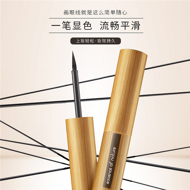 ZAO法国进口有机彩妆-鲜机竹眼线液6ml