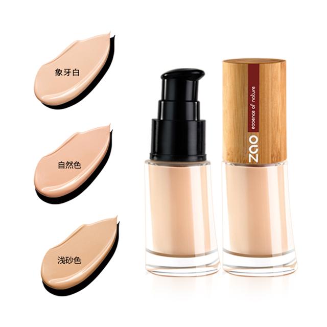 ZAO法国进口有机彩妆-鲜机甜扁桃雾面粉底液30ml