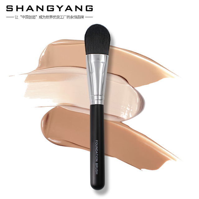 SHANGYANG尚洋专业化妆刷粉底刷P4