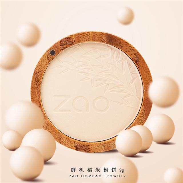 ZAO法国进口有机彩妆-鲜机稻米粉饼9g