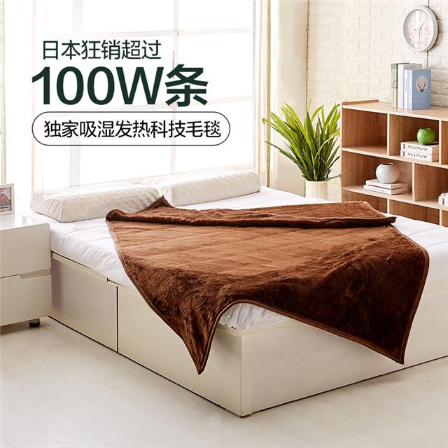 焕然好物吸湿自发热防干燥毛毯150*200CM 棕色