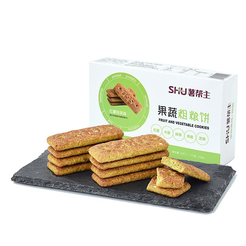 薯帮主 果蔬粗粮饼红薯抹茶味525g(175g*3袋)