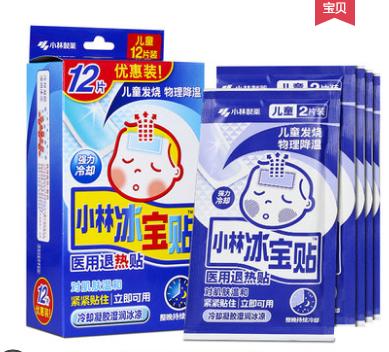 小林制药儿童退热贴 冰爽型      蓝盒16片