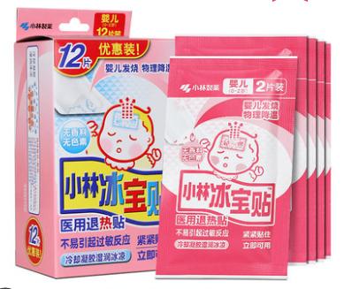 小林制药儿童退热贴 抗敏感型     粉盒16片
