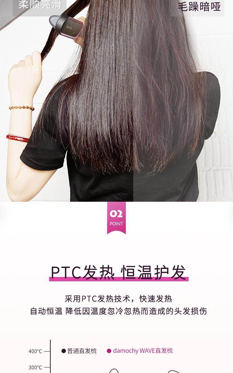 商详切图_05.jpg