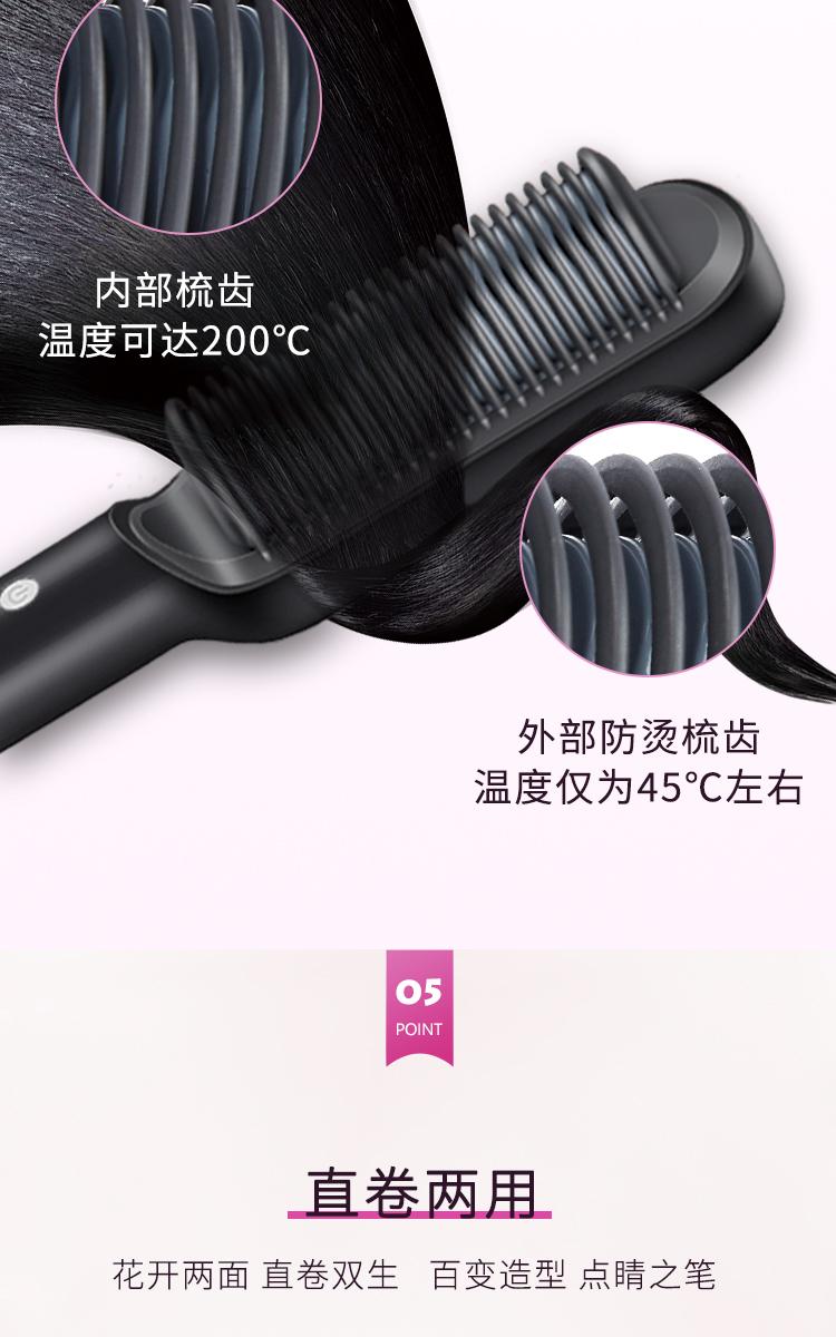 商详切图_08.jpg