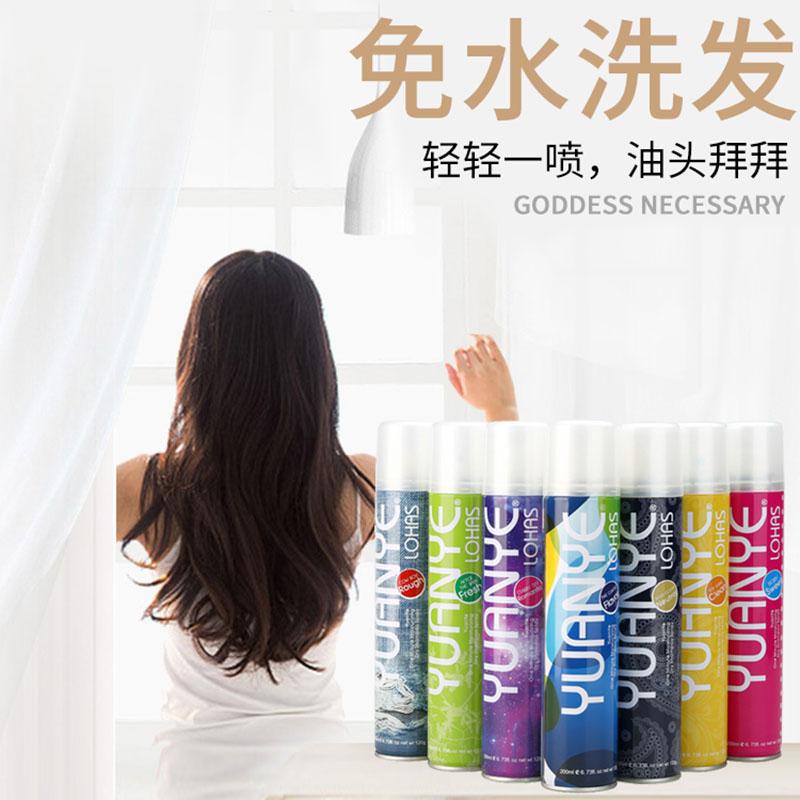 原野 一分钟干洗发喷雾200ml免水洗头发喷雾去油控油
